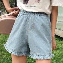 Летние свободные джинсовые шорты с высокой талией, женские шорты с оборками и эластичной талией для колледжа, женские джинсовые шорты размера плюс S-5XL