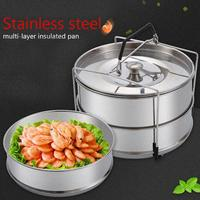 2 Layers Food Steamer Basket 304 Stainless Steel Portable Steam Grid Stackable Pressure Cooker Steamer Pot