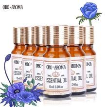 Famous brand oroaroma iarba de lamaie citronella bergamot floare de cireș Cypress Almond uleiuri esențiale Pack pentru baie spa 10ml * 6