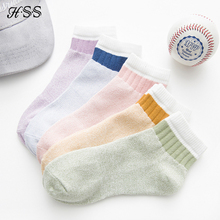 HSS Brand High Quality Women Cotton Striped Socks Pink Green