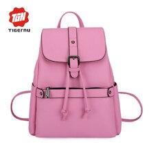 2017 Tigernu Fashion Design PU Leather Girl School Bags for Teenage girls Shoulder Bag Women School
