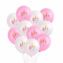 FENGRISE Unicorn Balloon Pink Latex Unicorn Baloon Unicorn Party Decoration Unicorn Birthday Party Decor Kids Favors