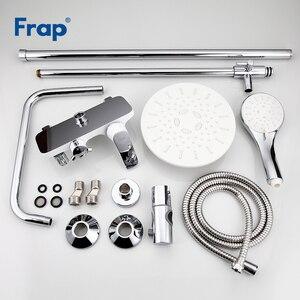 Image 5 - Frap シャワー蛇口ホワイト浴室のシャワーの蛇口シャワーミキサータップ蛇口降雨シャワーパネルセット洗面器の蛇口ミキサータップ