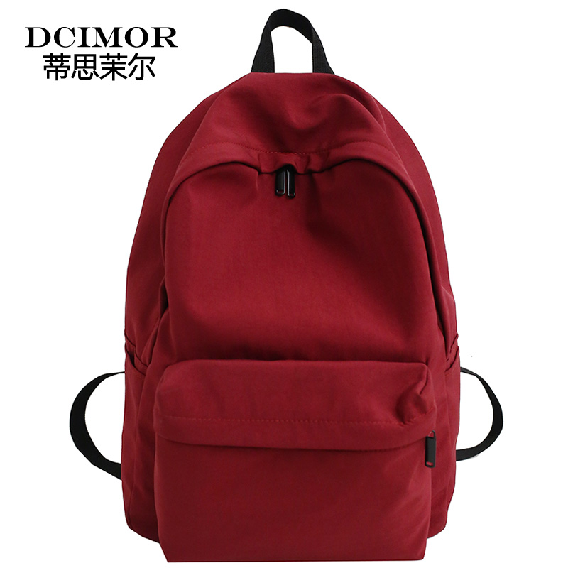 DCIMOR New Waterproof Nylon Women Backpack Japan Style Solid Backpacks Mochila Feminina Mujer Travel Bag Teenage Girls Schoolbag