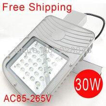 送料無料セールac85-265v led led街路灯屋外照明 30ワットled街路灯ip65エピスター1200-1300lm