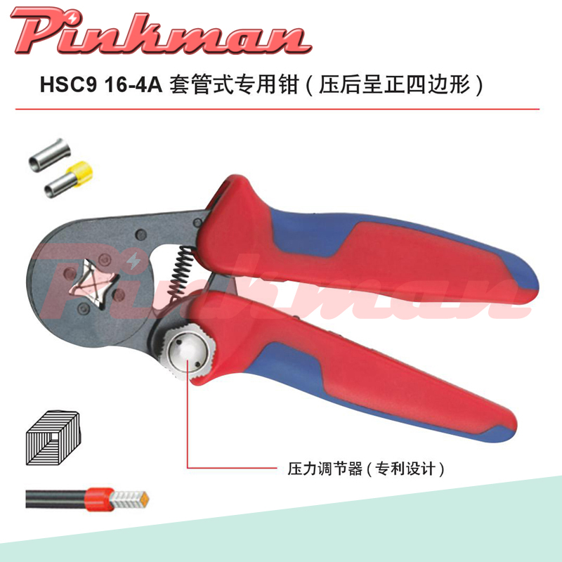HSC9 16-4A ,HSC9 10-6A ,HSC10 16-4A MINI-TYPE SELF-ADJUSTABLE CRIMPING PLIER terminals crimping tools multi tool hands pliers hsc8 6 4 hsc8 6 4a mini type self adjustable crimping plier 0 25 6mm2 terminals crimping tools multi tools hands pliers luban