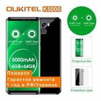 Oukitel K5000 5000mAh 5.7HD 18:9 Display 4GB RAM 64GB ROM MTK6750T Octa Core Smartphone Fast Charge 4G Fingerprint Cellphone