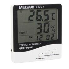Термогигрометр МЕГЕОН 20209 (Большой дисплей, функция будильника)