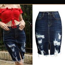 Aphrodite домашние синие повседневные рваные юбки джинсовые с разрезом Высокая талия прямые короткие джинсовые юбки женские простые сексуальные джинсы юбка-карандаш