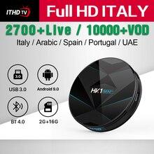 Italy IPTV Italia Arabic France ITHDTV HK1 MINI+ Android 9.0 2G+16G BT Dual-Band WIFI IPTV Italy France Turkey Spain Portugal ithdtv italy iptv france arabic spain ip tv hk1 mini android 9 0 4g 32g dual band wifi bt ip tv france italia iptv spain ithdtv