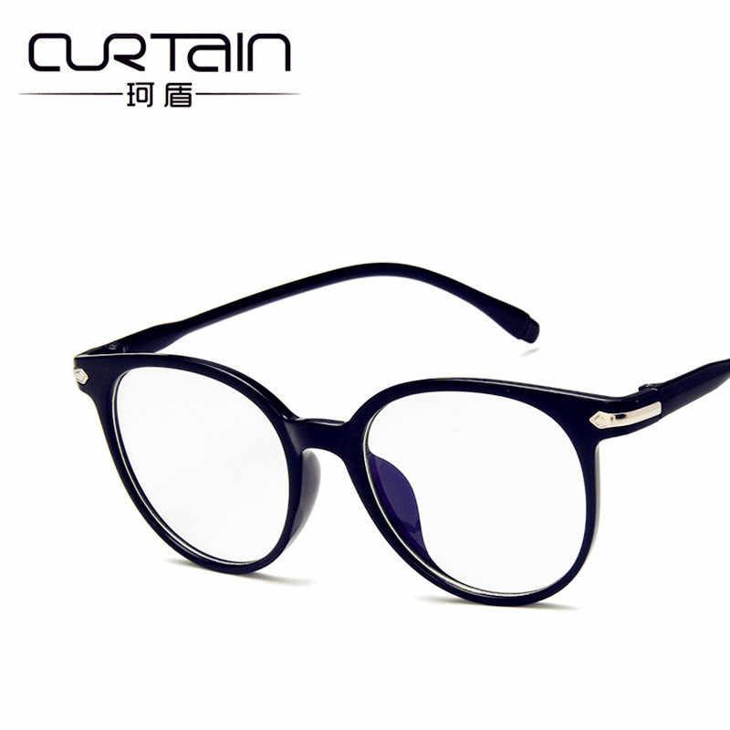 negozio di sconto il più economico outlet in vendita CURTAIN Occhiali da Lettura 2019 New Retro Fashion Flat Mirror ...