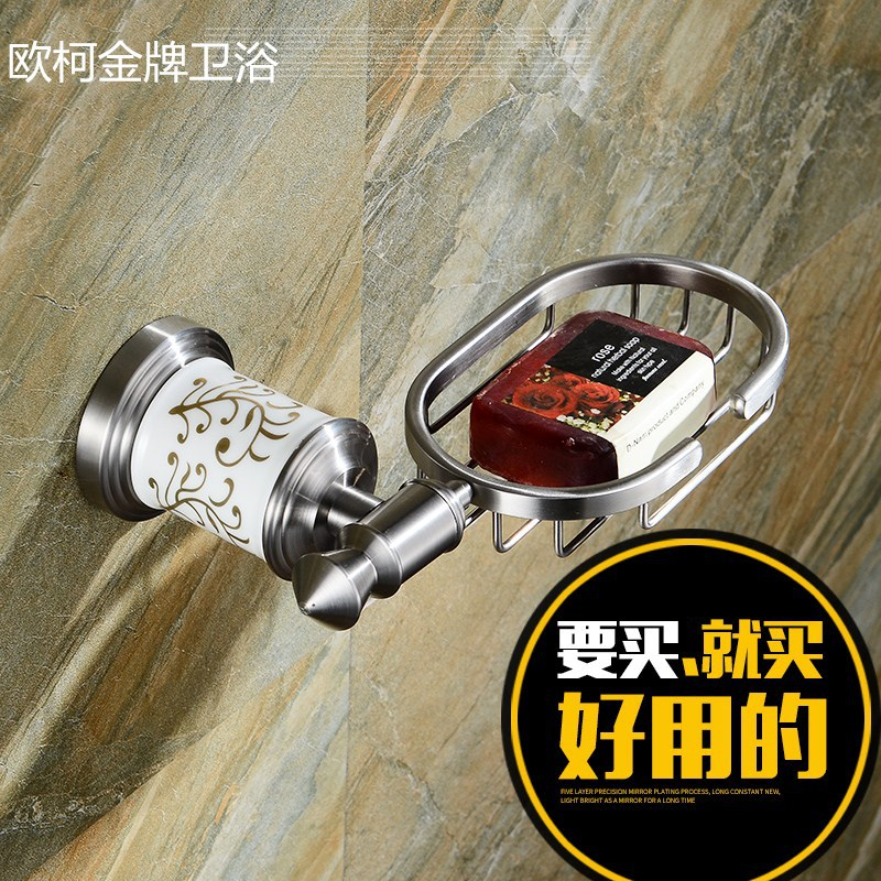 Soap Holder Antique Silver 304 Stainless Steel with Carved Ceramic Base Soap Holder Soap Basket Bathroom Accessories Set Uy10