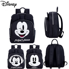 Disney Mickey Baby Travel Diaper Bags Backpack Waterproof Feeding Storage For Mummy Mom Maternity Bag Nappy Baby Care Organizer цена