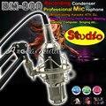 Профессиональная студия звукозаписи микрофон BM800 профессиональный конденсаторный микрофон майк для конференция ктв караоке компьютер пк вещания микрофон