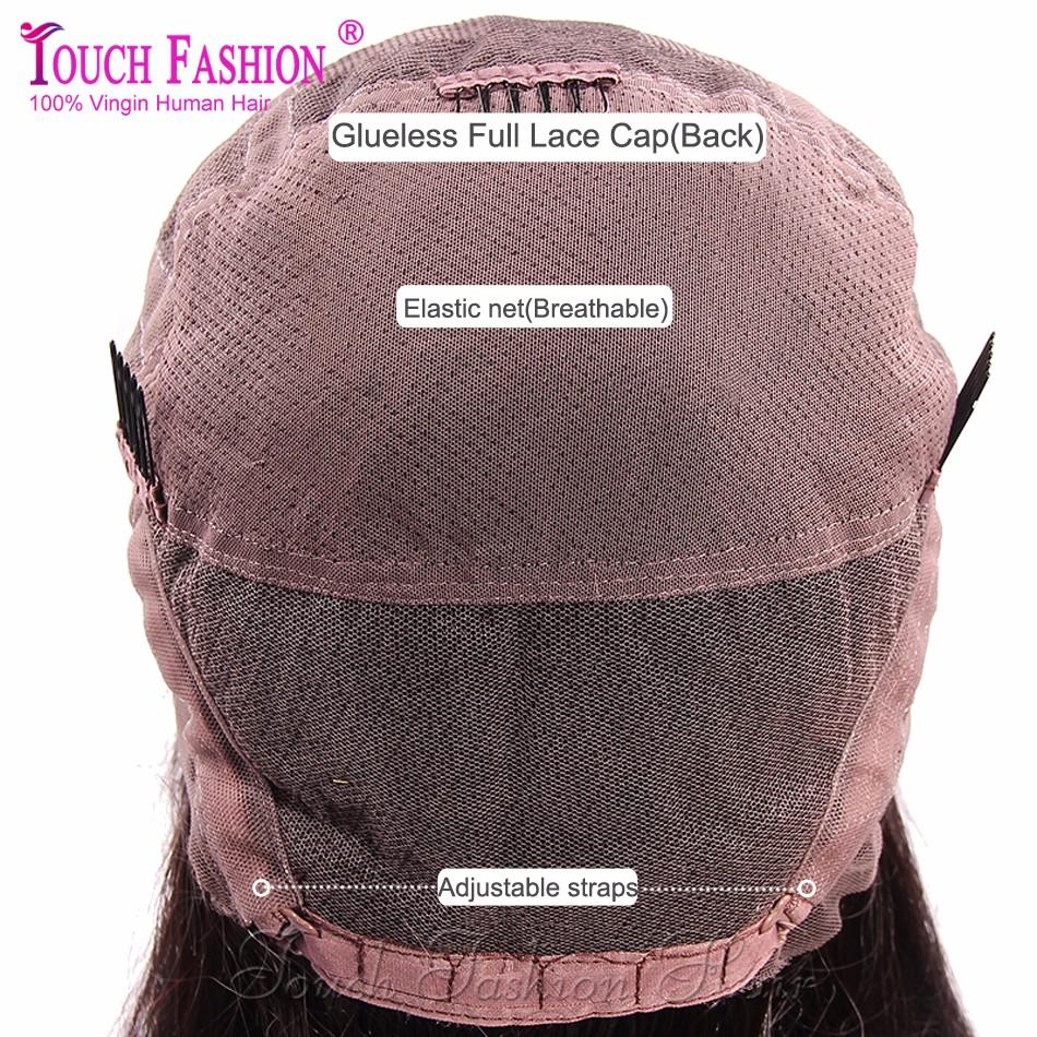 full lace wig cap 3