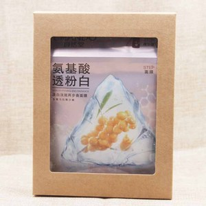 Image 4 - 20 piezas caja de papel con ventana para manualidades, embalaje de pastel Blanco/Negro/Caja de Regalo de Papel kraft para boda, fiesta en casa envases para muffins