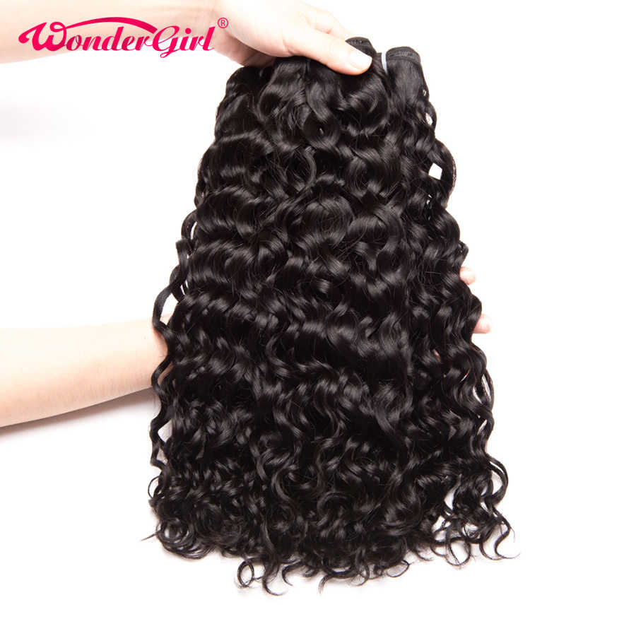 3 Bundle Deals Indian Water Wave Bundles 300g Human Hair Bundles Indian Hair Extension Wonder girl Remy Hair No Shedding