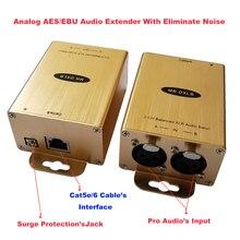 Professioneller Analog-Audio-Extender über Cat5e / 6 mit Noise-XLR-Audio-Adapter