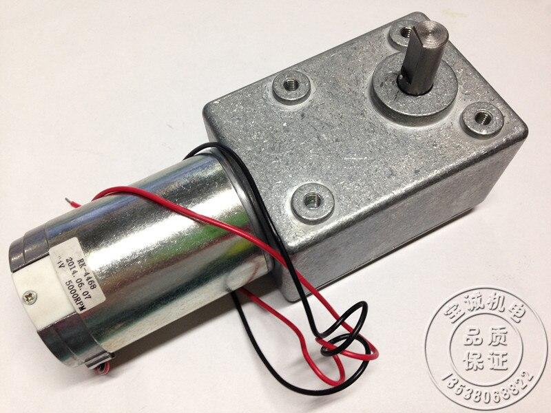 600JSX Large Torque Turbine Worm Reducer DC Motor DC12V 24V GW600