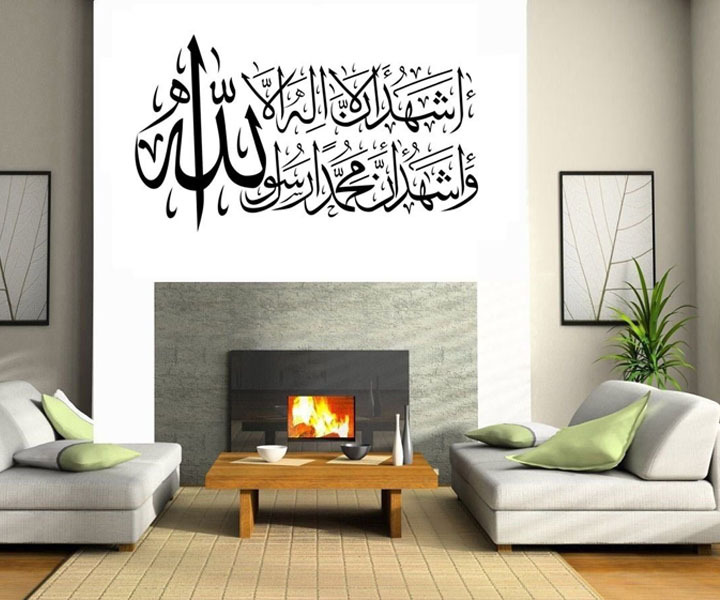 Ramadan Kareem Allah Arabic Art Wall Sticker Mural Islamic Decal Calligraphy Vinyl Stickers Wallpaper For Room