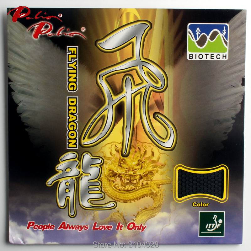 Palio Offical Flying Dragon Table Tennis Rubber Pimples Out Fast Attack With Loop For Ping Pong Game