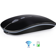 Wireless Mouse Computer Silent PC Mouse Mice Rechargeable Ergonomic Mouse 2.4Ghz USB Optical Mice For PC Laptop folding wireless optical mouse for laptop notebook – black