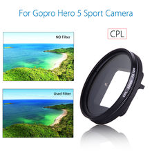 Junestar Protective 52mm CPL Filter Lens Optical Lens Cover +Adapter Set For Gopro Hero 5 Action Sport Camera