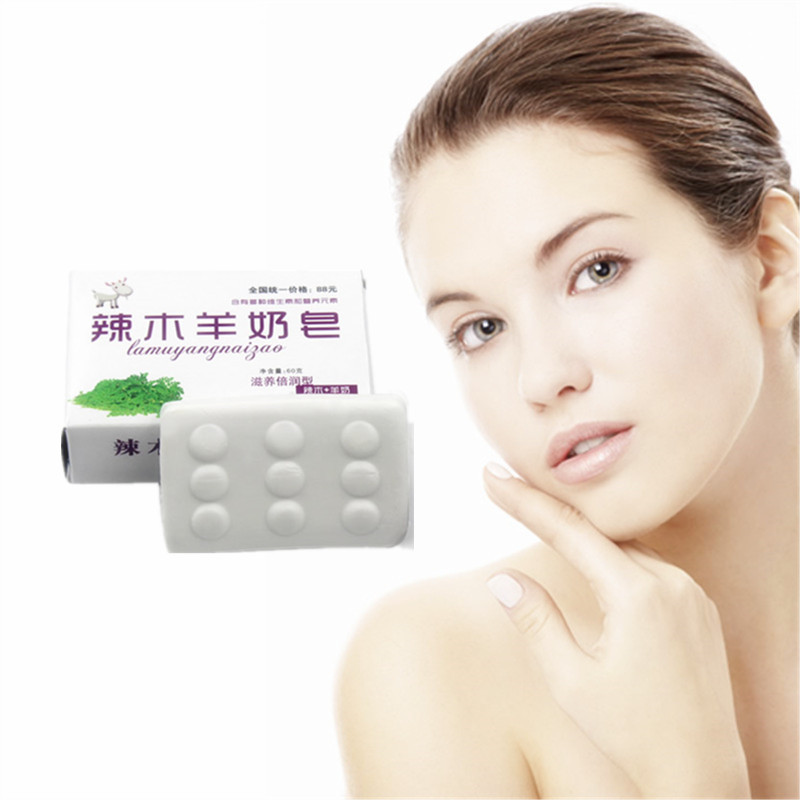 New Arrival Goats' Milk Soap Whitening Skin Aging Gluta Anti Body Beauty Lightening Jellys Skin Whitening Soap Anti Dark Spots