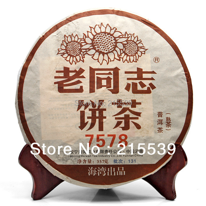 [GRANDNESS] 2013 yr, Haiwan 7578 131 Yunnan Anning Tea Old Comrade Ripe Puerh Pu-erh Puer Pu Er 357g Lao Tong Zhi