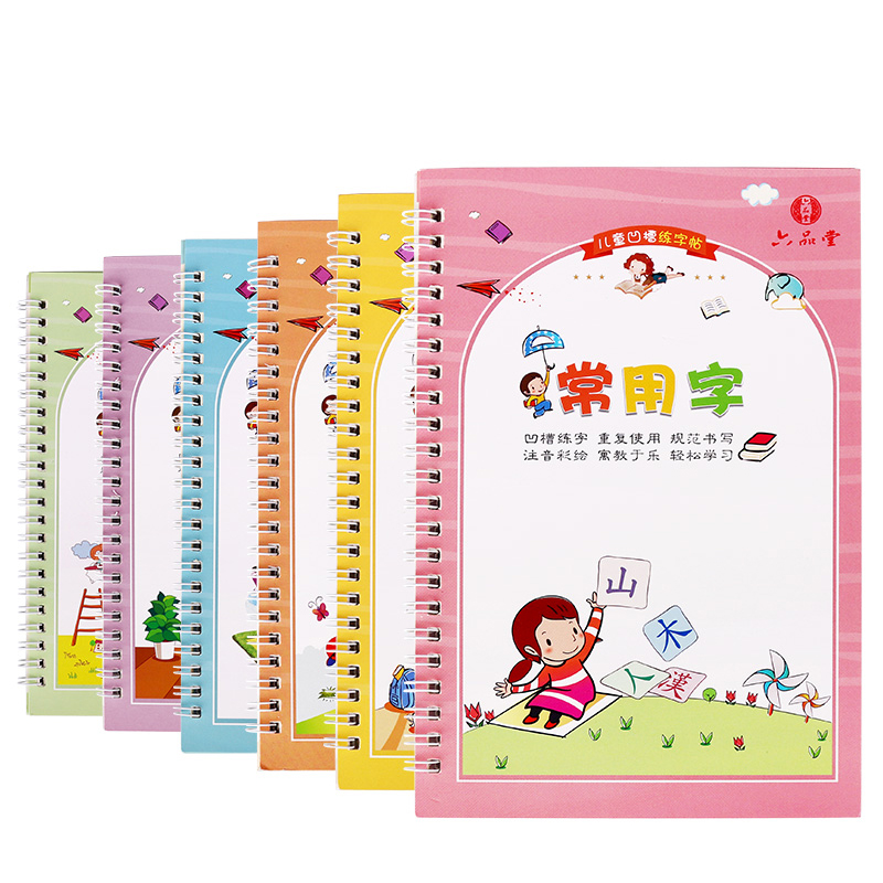 6pcs Number Stick Figure Regular Script Pen Chinese Calligraphy Copybook For Adult Exercises Calligraphy Practice Book Libros