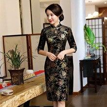 Платье До Колена размера плюс S-5XL, винтажное платье в китайском стиле, модное женское велюровое платье Qipao, облегающее вечернее платье на пуговицах