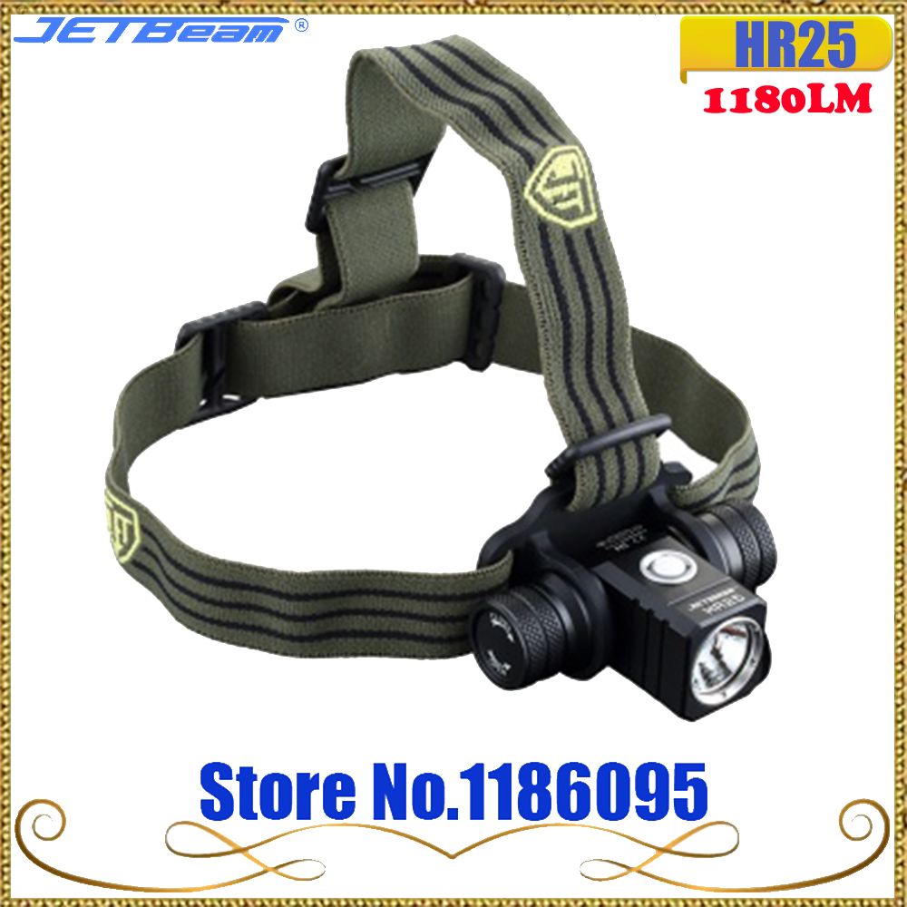 2017 NEW JETBEAM HR25 Outdoor Head Light CREE SST40 N4 BC LED 1180 lumens 18650 Battery+USB Charger Cable Wire