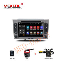 two din car audio player for Peugeot 408 Peugeot 308 hot selling for Quad core android7