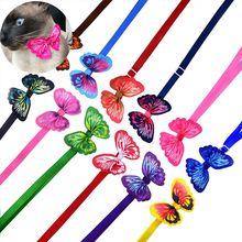 Nœuds réglables pour animaux de compagnie, accessoires pour chiens et chats, accessoires ajustables au design de papillons pour chiots et chats, fournitures pour chiens, vacances, toilettage, 50 pièces