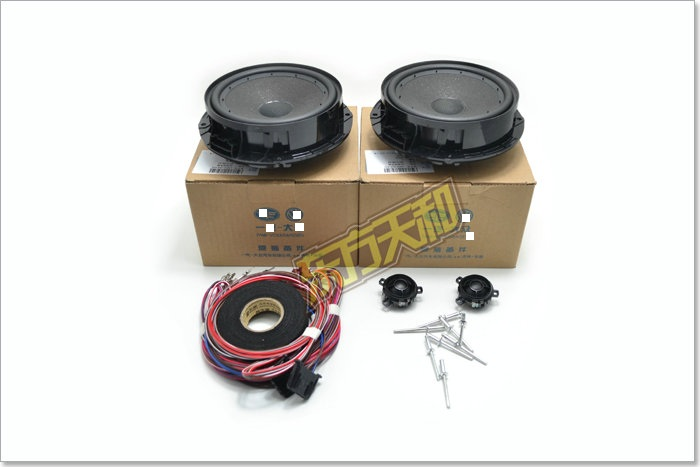 FOR Original VW Golf 6 MK6 sackbut and loudspeaker speaker set 5KD035454
