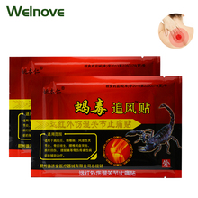 48Pcs/6Bags Medical Orthopedic Plasters Ointment Joints Plaster Relaxation Pain Relief Patch Neck Muscle MassageD0876