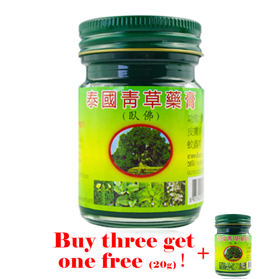 50g Thai Herbal Green Balm pain relief Refreshing Oneself Influenza Cold Headache Dizziness,Itching Pain Treatment body massage influenza