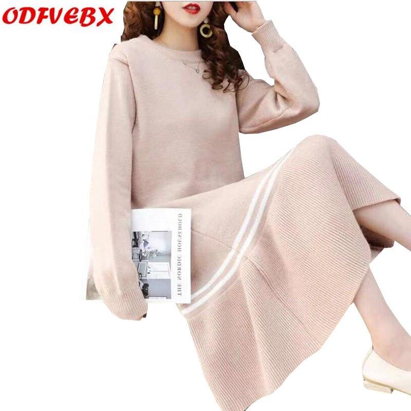 Autumn boutique women's sweater dresses 2019 winter new net red lazy wind fishtail dress knit bottoming dress female tide