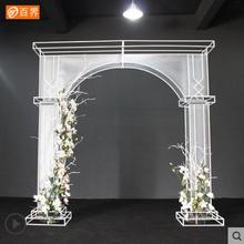 2019 New Wedding Projects Tieyi PVC Filmed Arch Gate Happy Stage Decoration