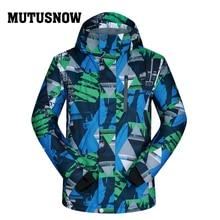Ski Jackets Brands Outdoor Men Ski Jackets Windproof Waterproof Thermal Skiing Hooded Snow Coat Winter Snowboard jacket Mountain