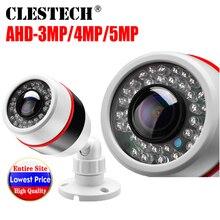 1.7 مللي متر سوبر زاوية واسعة بانوراما CCTV كاميرا AHD 5MP 4MP 3MP 1080P SONYIMX326 عدسة عين السمكة ثلاثية الأبعاد الكرة تأثير الأشعة تحت الحمراء الأمن فيديو