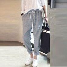 Women Trousers Harem Pants Ladies summer elastic waist loose