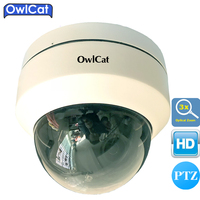 OWLCAT SONY 1080P Mini CMOS Indoor Outdoor Security CCTV Dome PTZ IP Camera 3X OpticaL ZOOM