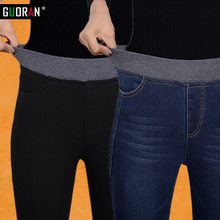 Women's winter warm fleece high elastic waist jeans Female skinny stretch denim pencil pants Plus size buttons long trousers