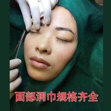 5 шт однослойные занавески для лица cottom с отверстием пластиковая хирургическая драпировка для клинической, глазной крышки, эстетики, ухода за кожей использования