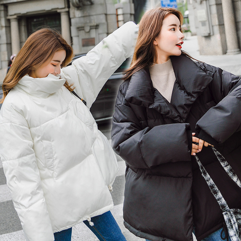 c179021c45c65 women winter loose short down coat jacket ladies plus size loose white  black blue white duck