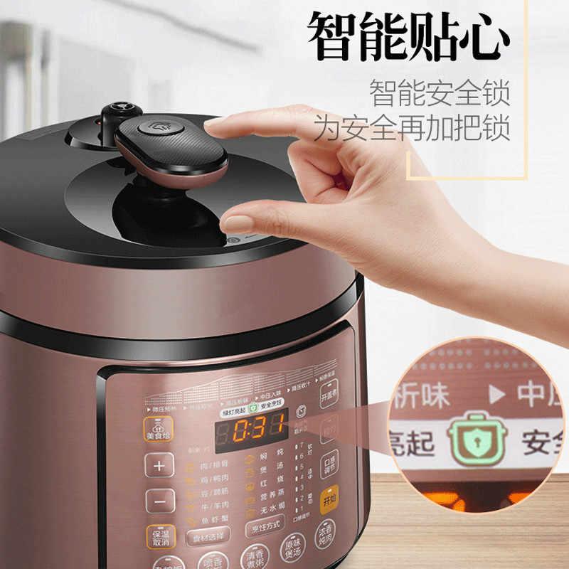Электрические скороварки умный 4.8л Электрический двойной бравери домашнего приготовления горшок.