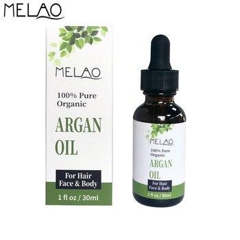 30 ml de óleo de Argan marrocos puro para o cabelo Melo Nutritivo Увлажняющее средство