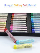 Mungyo Master Soft Dry Pastel 12/24 Colors/Set Art Drawing Artist Chalk Color Hair dyed Color Hand Painted Crayon Stationery цена в Москве и Питере