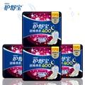 Whisper soft 100% algodão mulheres menstrual pads saúde guardanapo sanitário ultra fino com asas durante a noite 6 pcs * 4